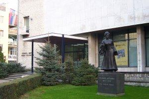 Spomen zbirka Pavla Beljanskog
